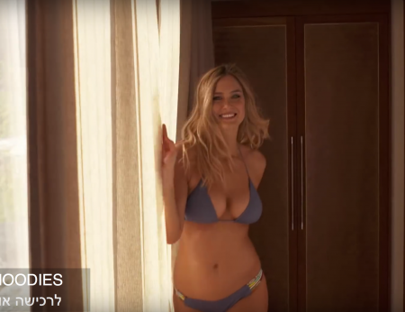 Bar-Refaeli-Hoodies-Beachwear-TV-Spot-Movie